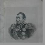 Памятная книжка Витебской губернии на 1865 год