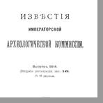 Псков. Древние крепостные стены XIV-XVI веков