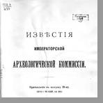 [2 августа вернулась из Пскова образовательная экскурсия...всем бросилась в глаза страшная запущенность и разрушение...]
