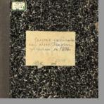 Сельскохозяйственный обзор Псковской губернии за 1896 год. Год третий