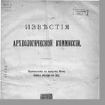 Тарасенков Н.  Псковская губерния. Спасо-Мирожский монастырь