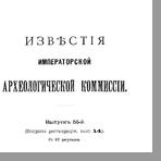Великие Луки, Псковской г. Крепостные ворота, 1704 г.
