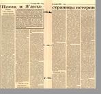 Аракчеев В.  Псков и Ганза: страницы истории