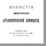 Псков. Церковь св. Иоанна Богослова, 1540 г.
