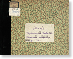 Торопецкая уездная земская управа  Доклад в Торопецкое уездное земское Собрание