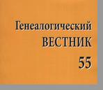 Натан Феликсович Левин (27 октября 1928 - 10 июля 2017)