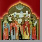 Святые новомученики псковские