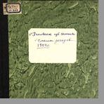 Псковское губернское земство  Сметы доходов и расходов Псковского Губернского Земства на 1904 год