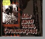 Романенко Вера  Зажжем свечу