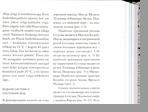 Jarvet Arvo; Tatarnikov Oleg Водная система и состояние вод