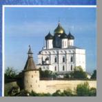 Левин Натан Феликсович  Страницы истории Псковского городского телефона