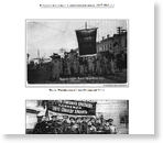 В период революции и гражданской войны (1917-1919 гг.)